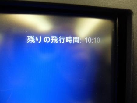 DSCF8571.jpg
