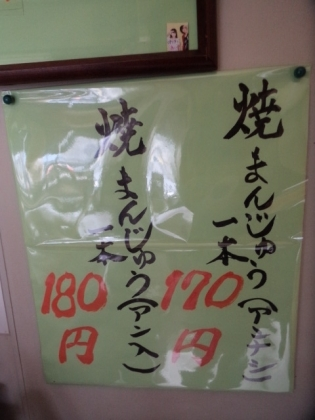 PA260086.jpg