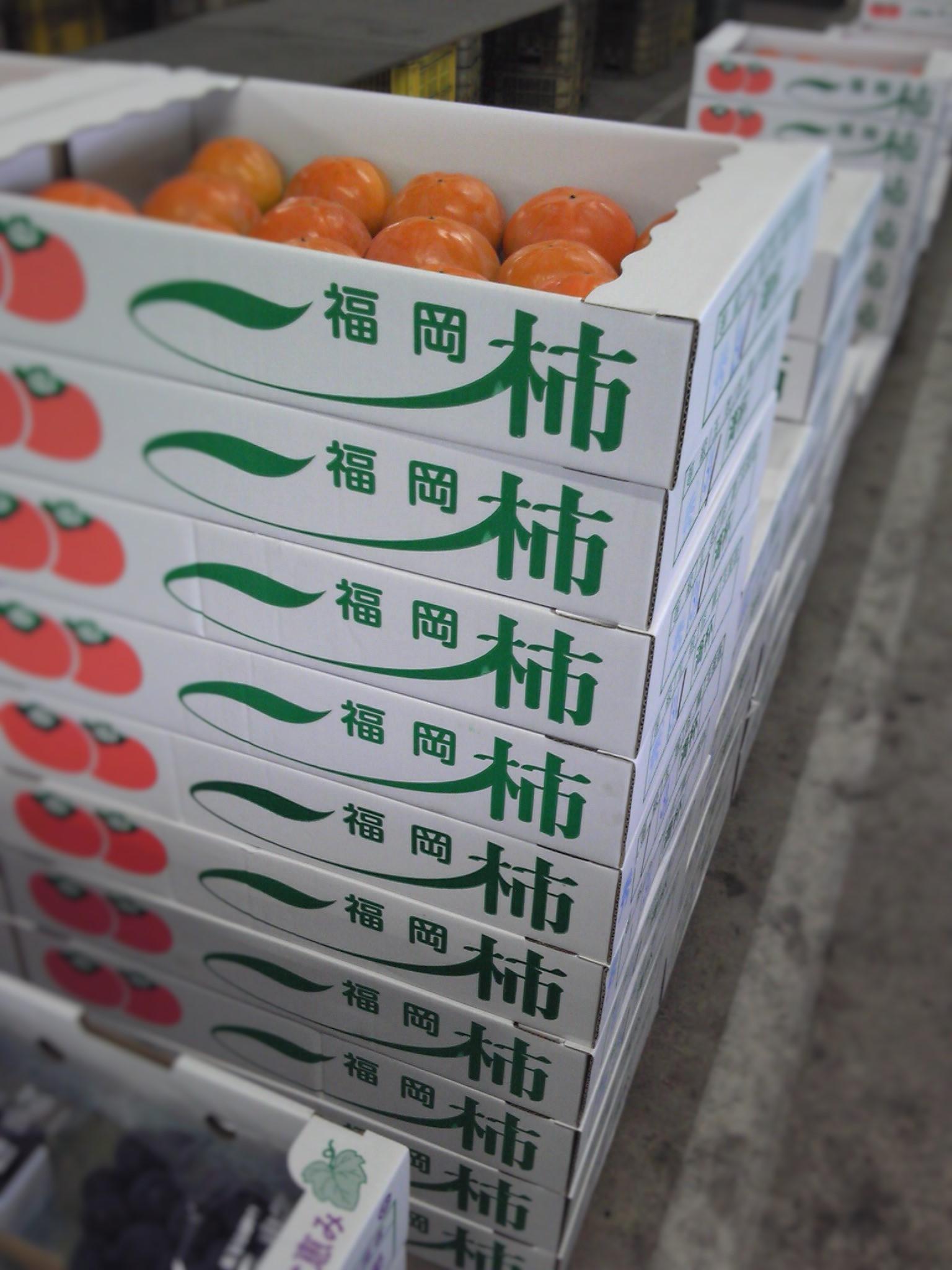 0930柿箱