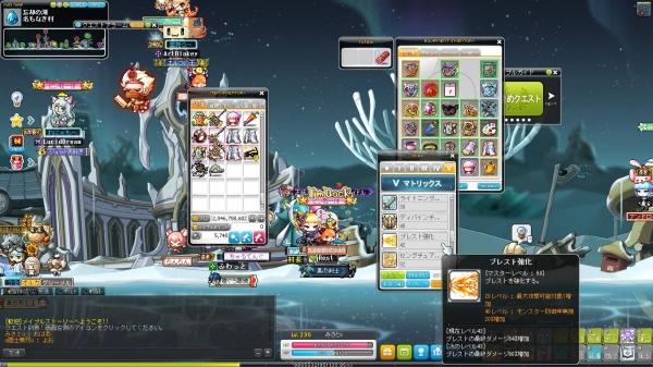Maple161229_103723.jpg