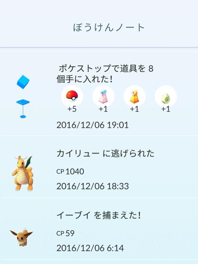 b-Screenshot_20161210-172947.jpg