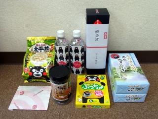 熊本県の名産品!