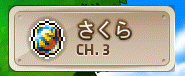 20160419-04.png