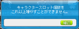 20160524-02.png