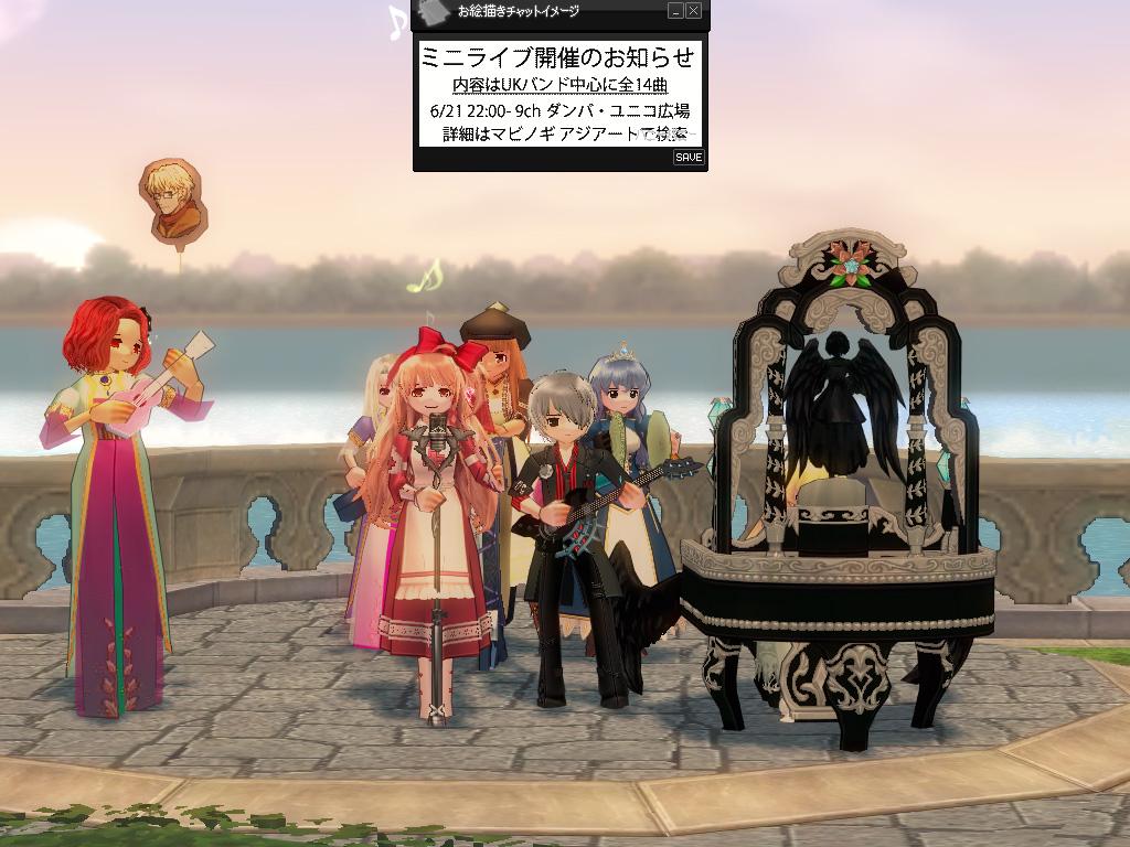 第57回女神モリアン演奏祭05