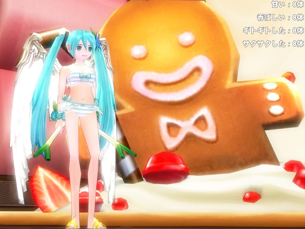 秘密だらけなお菓子の島-お菓子のテント06