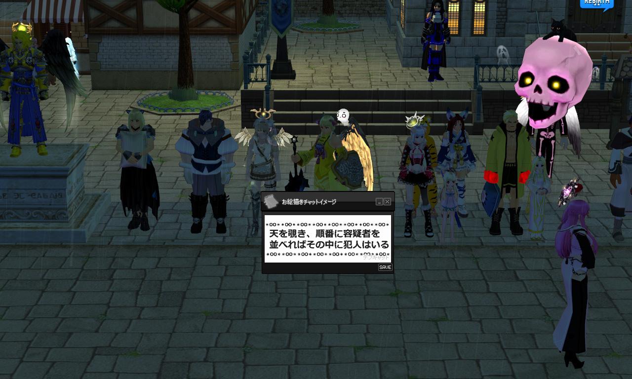 巨躯ギルド結成3周年イベント-04