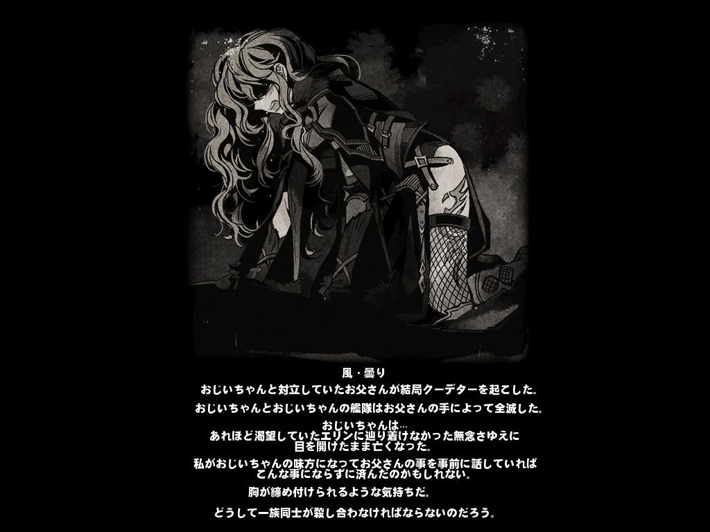 サーオィン・タセット-06