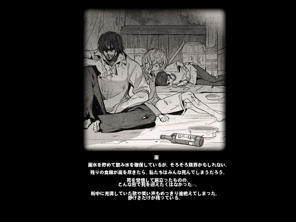 サーオィン・タセット-09