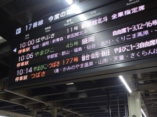 20160913_1.jpg