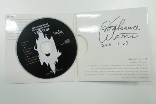 20161228_6.jpg