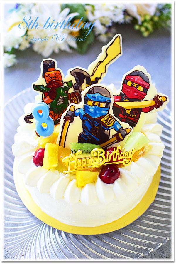 8歳誕生日ケーキ2
