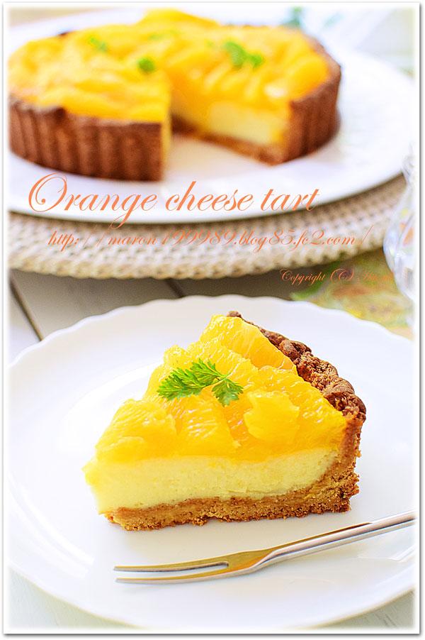 オレンジチーズタルトカット