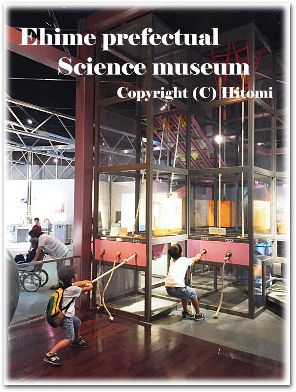 愛媛博物館2