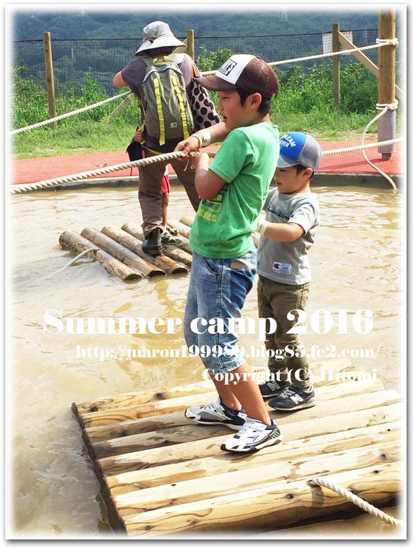 初キャンプ3