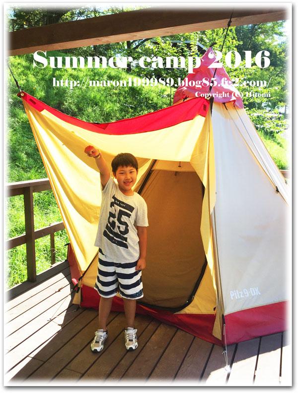 初キャンプ2