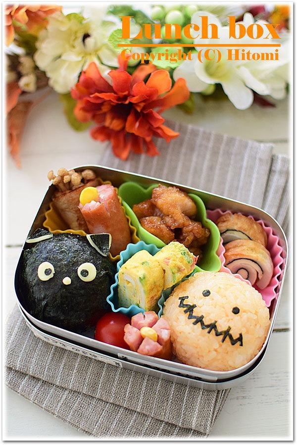 黒猫ちゃん弁当