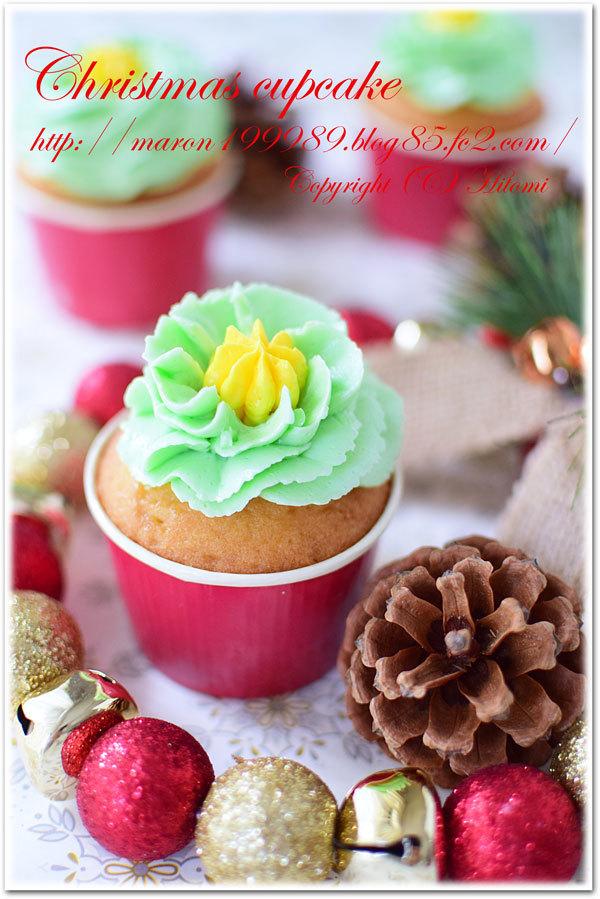 クリスマスカップケーキ☆