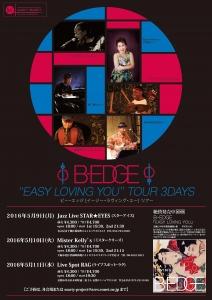 B-EDGE関西ツアーチラシ_pre-02