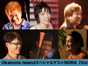 Okamoto Island 2016 NORA