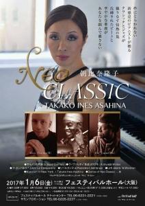 1 6 Neo