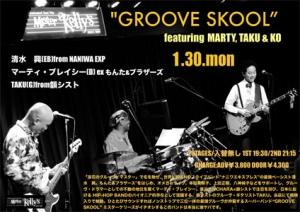 groove_skool1701.jpg