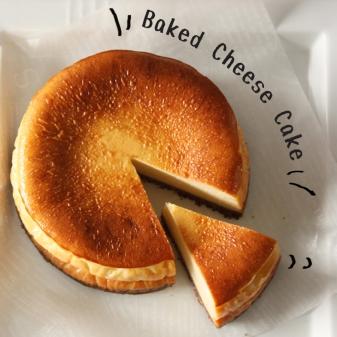160915ベイクドチーズケーキ上3