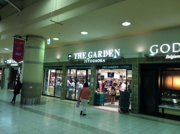 ガーデン@上野