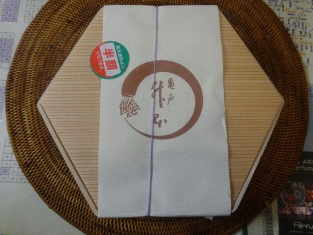 升本弁当 (1)