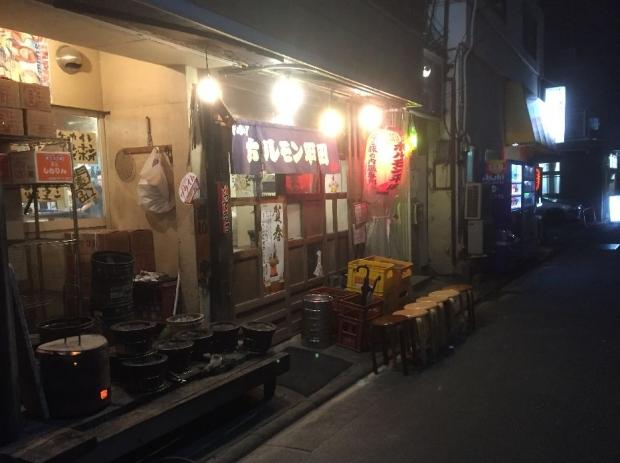 ホルモン平田 (2)