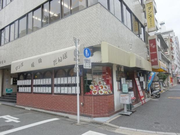 ダンボ@赤羽 (8)
