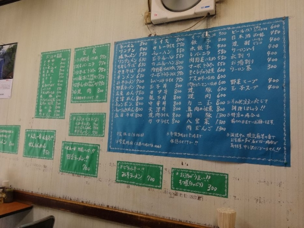 中央亭@赤羽 (1)
