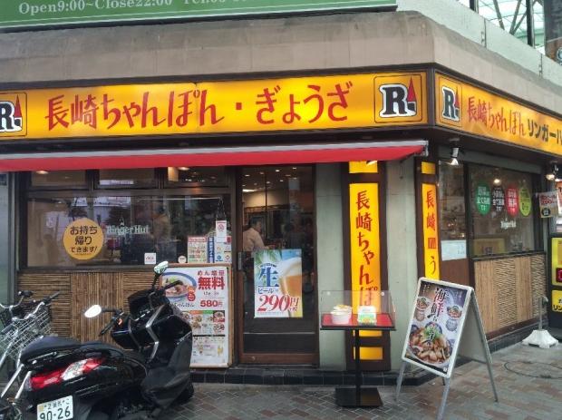 太麺皿うどん@赤羽 (3)