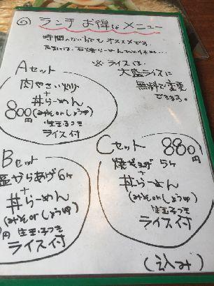 石焼らーめん@春日部 (2)