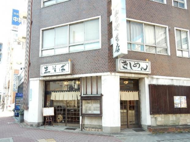 みの屋本店@名古屋駅 (9)
