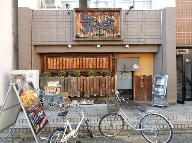 黄金屋@名古屋駅 (1)