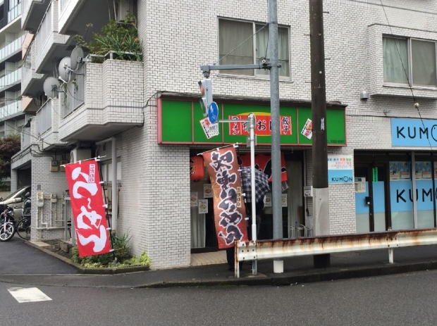 赤おに (7)