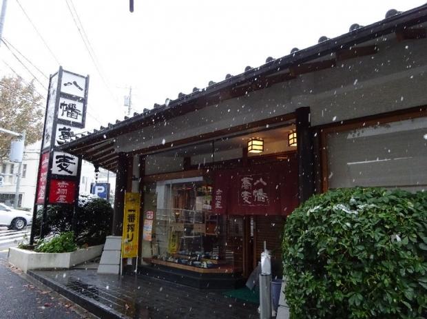 赤羽屋@赤羽 (1)