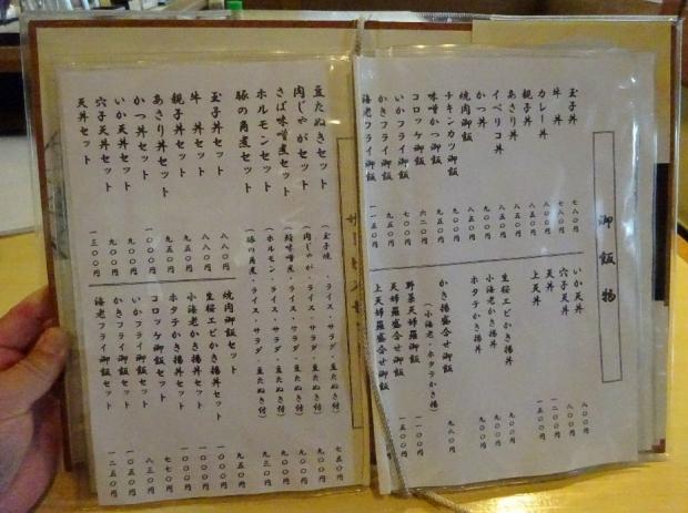 赤羽屋@赤羽 (2)