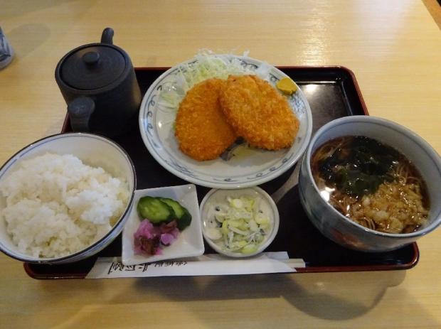 赤羽屋@赤羽 (4)