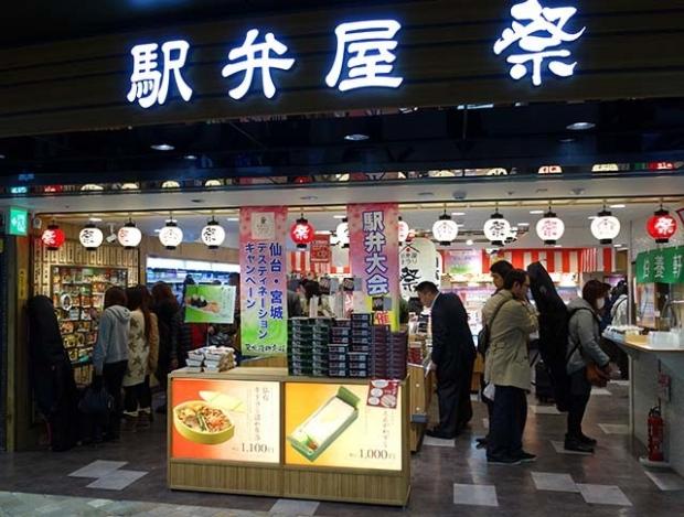 祭@東京駅