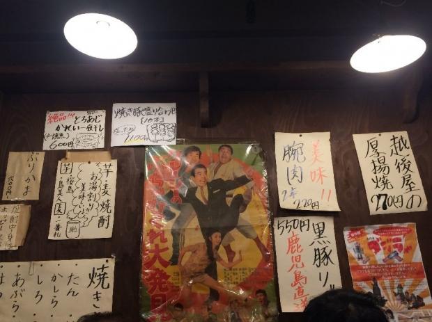 豚坊@上野 (2)