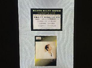 倉橋ルイ子ライブ (2)