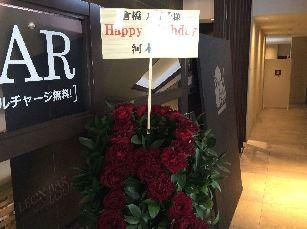 倉橋ルイ子ライブ (3)