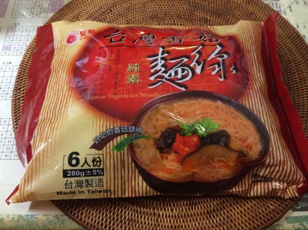 台湾麺線 (1)