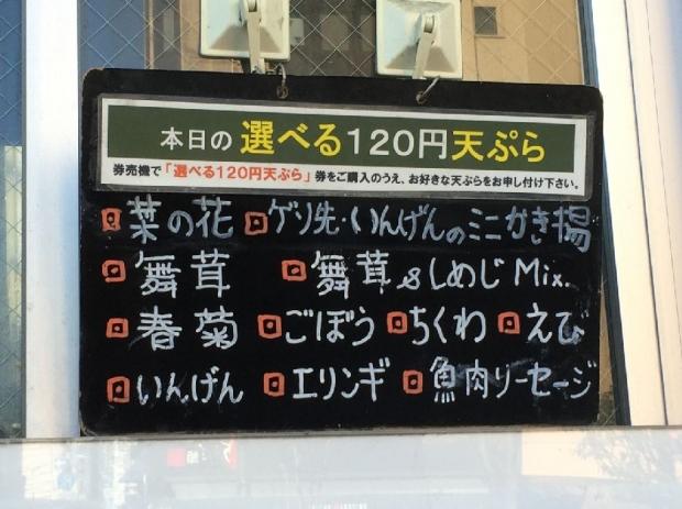 きうち@人形町 (3)