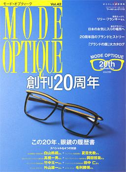 MODE-OPTIQUE 1