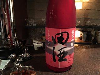 田酒赤いすいせい1