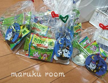 2016ハロウィンお菓子2