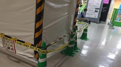 1熊本空港立ち入り禁止箇所